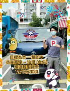 WhatsApp Image 2021-05-09 at 7.15.38 PM (1)