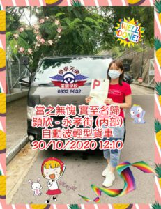 WhatsApp Image 2021-05-09 at 7.15.38 PM (3)